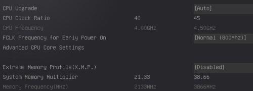 Z170X_SOCForce_BIOS03