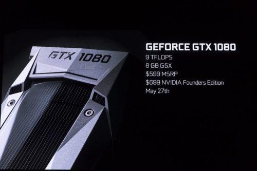 GP104c