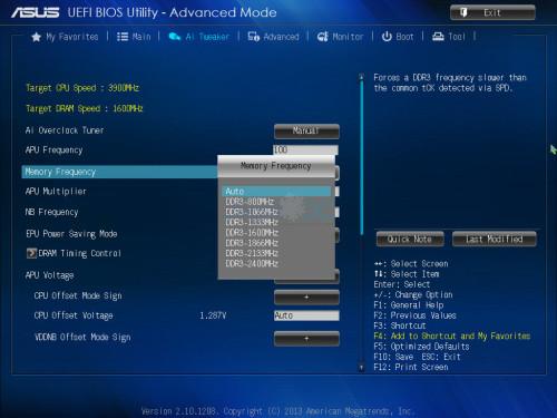 A88XMA_BIOS_05