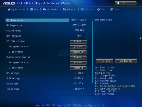 A88XMA_BIOS_13
