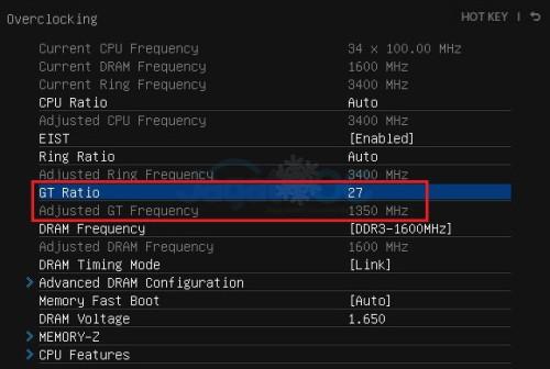 IGP_HD4400_OC_Setting_03