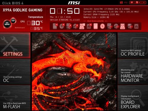 X99AGODLIKE_BIOS_01
