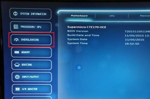 C7Z170_OCE_BIOS02