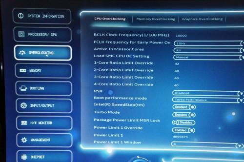 C7Z170_OCE_BIOS03
