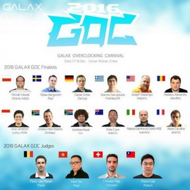 goc-2016-finalist