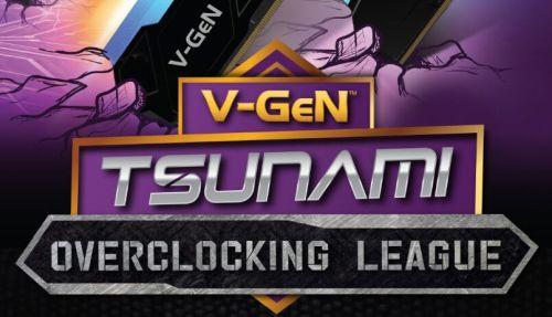 VGen Banner 2