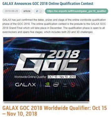 GOC2018 Qualifier HWBOT