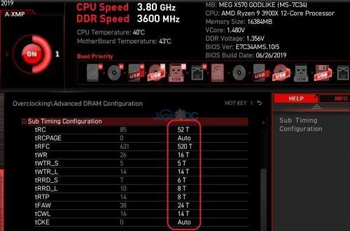 TUNING OCRAM3900X 3s