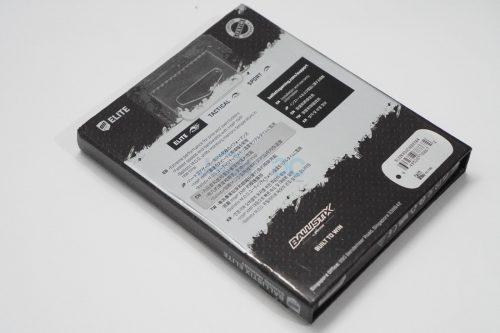 DSC05550s