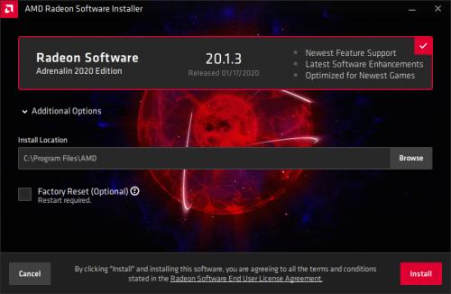 RSA 2020 Installer