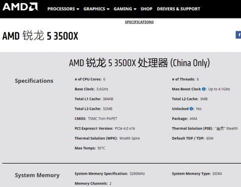 3500X Specs