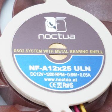 NFA12x25 ULN